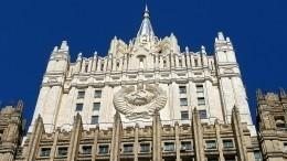 «Шпиономания!»— вроссийском МИДе прокомментировали «атаку россиян наОЗХО»