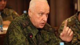 Председатель СКБастрыкин встретился сродственниками погибших вТРЦ «Зимняя вишня»