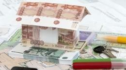 Эксперт: господдержка поможет уязвимым категориям ипотечных заемщиков