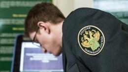 25октября отмечается День таможенника Российской Федерации
