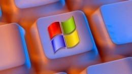 Почему Windows 10 начала удалять файлы пользователей без разрешения