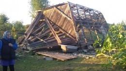 Мощный торнадо разрушил десятки домов вукраинском Закарпатье