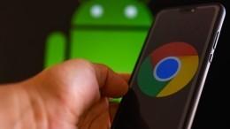 Google Chrome перестанет работать надесятках миллионов гаджетов
