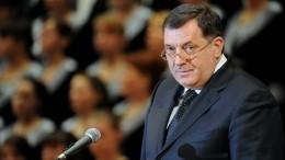 Додик заявил освоей победе навыборах впрезидиум Боснии иГерцеговины