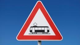 Видео: Первоклассник погиб под колесами трамвая вИркутске