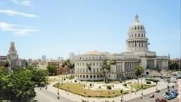Бизнес-форум «Россия— Латинская Америка» впервые пройдет наКубе