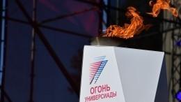 Ульяновск готовится принять эстафету Всемирной зимней универсиады