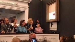 «Плагиат— неталант, неценится»: коллекционер порезал свою картину, подражая Бэнкси
