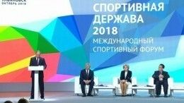 Россия создаст лучшую антидопинговую систему— Путин