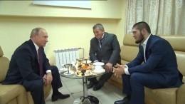 Путин поздравил Нурмагомедова сзащитой чемпионского пояса UFC