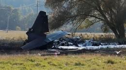 Военный самолет потерпел крушение вСловакии— видео