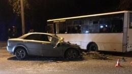 Вжутком ДТП наУрале пострадали 17 человек