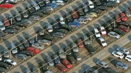 Цены наавтомобили вРоссии назвали одними изсамых низких вмире