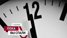 Пока выспали: Кокорина иМамаева позвали вФК«Урал», амир готовится кинтернет-апокалипсису