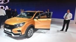 «АвтоВАЗ» запустил серийное производство LADA XRAY Cross