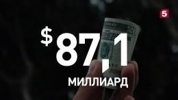 Валютные вклады вбанках России снизились на6% сначала года