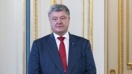 Было исплыло: администрация Порошенко «потеряла» подарки синаугурации
