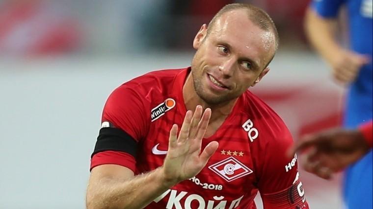 Имущество футболиста «Спартака» Дениса Глушакова арестовано из-за развода