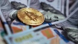 Рональдиньо занялся криптовалютой