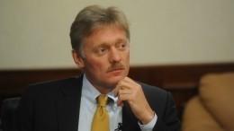 ВКремле отреагировали наслова о«жестком общении» Трампа сПутиным