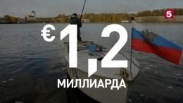 ВЭстонии подсчитали сумму ущерба от«советской оккупации»