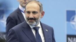 Премьер-министр Армении Пашинян подал вотставку
