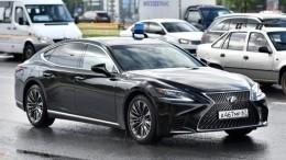 Губернаторский Lexus изСмоленска попался надесятках штрафов вМоскве