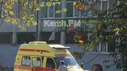 Стало известно, что помимо взрыва вКерченском колледже велась стрельба