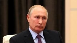 Путин принес соболезнования родным погибших ипострадавших при взрыве вКерчи