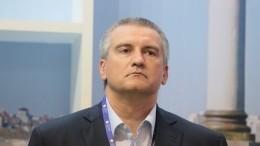 Аксенов объявил вКрыму трехдневный траур