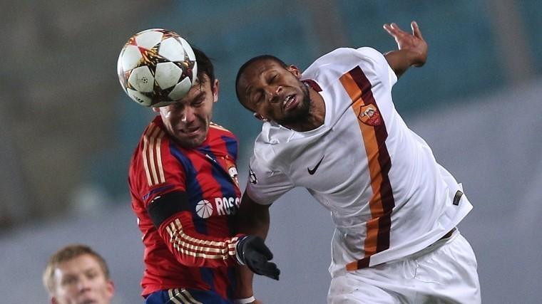 «Рома» против ЦСКА— где посмотреть трансляцию матча онлайн?