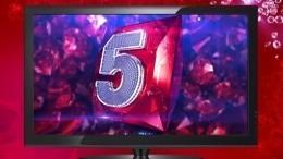 Пятому каналу вручили почетную ежегодную премию газеты «Деловой Петербург»