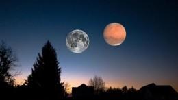 Луна сблизится сМарсом вночь на18октября