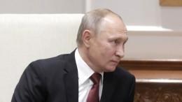 Путин выразил соболезнования всвязи совзрывом вколледже вКерчи