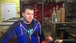 Директор оружейного магазина рассказал, как убийца изКерчи покупал унего ружье