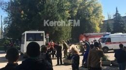 Репортаж: Следователи восстановили картину массового убийства вКерчи