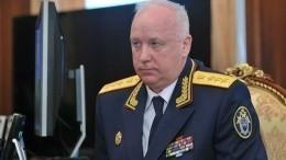 СКРФобнародовал видео сместа трагедии вКерчи