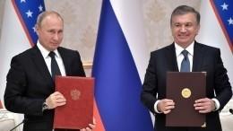 Путин иМирзиёев провели переговоры вТашкенте