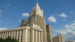 МИД России допускает «военно-технический ответ» навыход США издоговора оРСМД