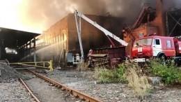 Глава Северной Осетии назвал виновного всильном пожаре назаводе «Электроцинк»