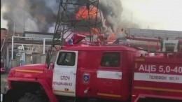 Глава Северной Осетии назвал виновных впожаре назаводе воВладикавказе