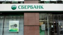 ВСбербанке повысили ставки поипотеке