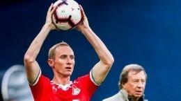 «Порту» против «Локомотива»— где смотреть игру онлайн