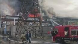 После крупного пожара назаводе воВладикавказе создают экологическую комиссию