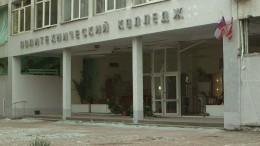 Вбольницах остаются 50 пострадавших вкерченском колледже
