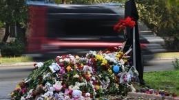 Семьям погибших вколледже Керчи выплатили компенсации