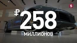 22 российские госкомпании планируют потратить четверть миллиарда наэлитные авто