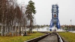 Видео: скосмодрома Плесецк запустили ракету-носитель «Союз-2.1б»