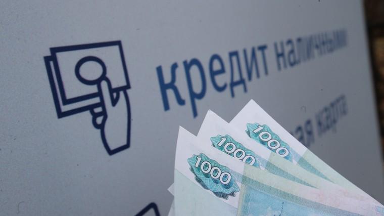 банк хоум кредит в пушкино
