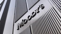 Moody's предсказало возможный рейтинг России всвязи сновыми санкциями